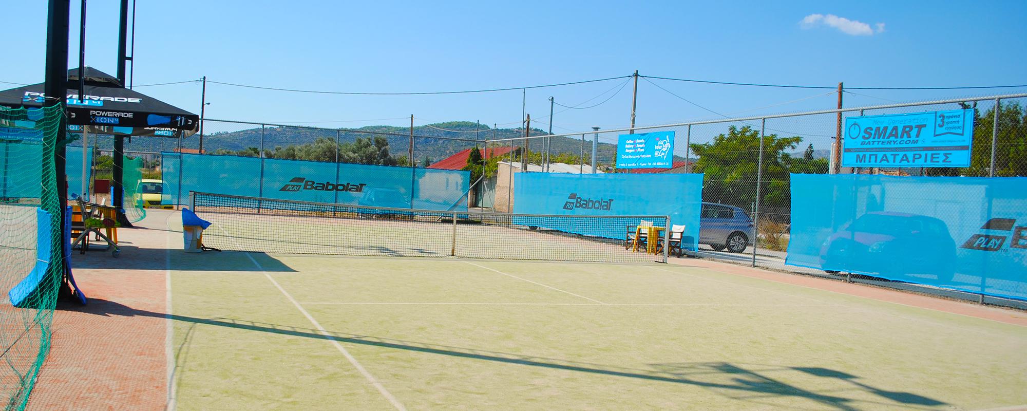 Όμιλος Αντισφαίρισης Κορωπίου Ο.Α.Κ.